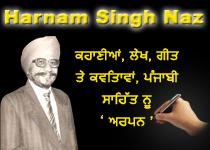 harnam-singh-naz-banner
